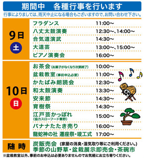 hoozuki_ichi_gyouji.jpg